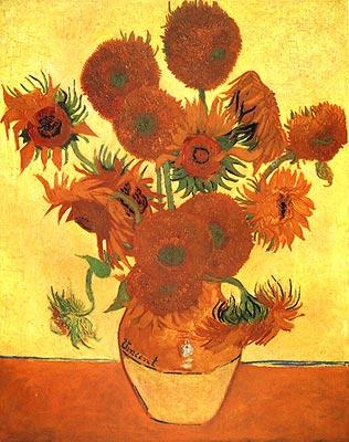 Картина Винсент Ван Гога - Подсолнечники